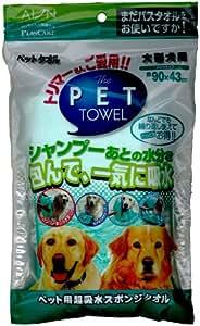 アイオン プラスケア ペットタオル 大型犬用 グリーン PD101-G