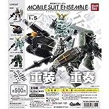 機動戦士ガンダム MOBILE SUIT ENSEMBLE 1.5 全5種セット バンダイ