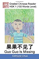 Graded Chinese Reader: HSK 1 (150 Words Level): Guo Guo Is Missing