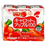 ピジョン ベビー飲料 キャロット&アップル(125ml×3本入)