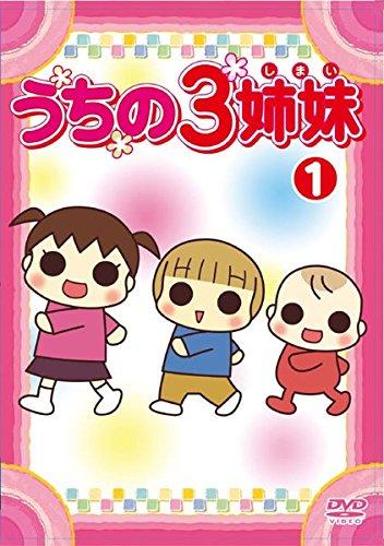 うちの3姉妹 [レンタル落ち] 全28巻セット [マーケットプレイスDVDセット商品]