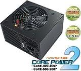 サイズ コアパワー2 400W ATX電源12Vバージョン2.2、小軸12cmファン『風・拾弐』搭載 CORE-400-2007