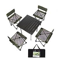 HUO,テーブル 野外自己折り畳み自転車ポータブルピクニックテーブル&チェア5脚セット 多機能