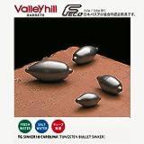 バレーヒル(ValleyHill) TGシンカー 18 キャロライナ 56G
