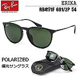 レイバン 偏光 サングラス レディース エリカ ERIKA RB4171F 601/2P 54