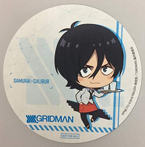 『SSSS.GRIDMAN × プリンセスカフェ』 特典 コースター (サムライ・キャリバー) グリッドマン