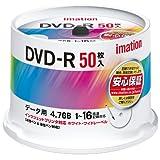 DVDR4.7PWB50Sの画像