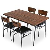 ダイニングセット タモ材 天然木 木製 ダイニング テーブル 5点セット 4人掛け 135cm ブラウン