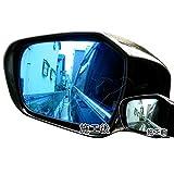 松印 ブルーミラーフィルム 車種別専用設計 レガシィアウトバック BP 後期 [SB-06] 【カラー:ブルー】【代引き可】