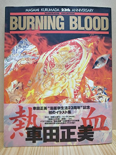 BURNING BLOOD―MASAMI KURUMADA 23th ANNIVERSARY
