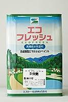 エコフレッシュ 3分艶 (IN-112) 16Kg