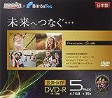 GD997J01D5 [DVD-R 16倍速 5枚組]