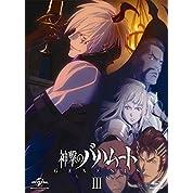 神撃のバハムート GENESIS III(初回限定版) [Blu-ray]