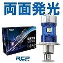RCP 旋風太郎 バイク用 LEDヘッドライト H4 HS1 直流 Hi/Lo切替 9000LM 6500K 冷却ファン付 純正交換 1個