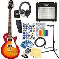 エピフォン エレキギター レスポール Epiphone LP-100 HCS Les Paul 初心者 15点セット
