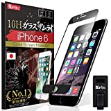 「【 iPhone6 ガラスフィルム (日本製) 】 iPhone6s フィルム [ 全面吸着タイプ (黒縁)] [ 米軍MIL規格取得 ] [ 4D全面保護 ] OVER's ガラスザムライ (らくら...」のサムネイル画像