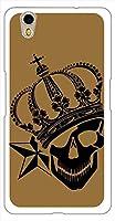 sslink BLADE V7 MAX ハードケース スカルクラウン-D スカル 王冠 クラウン スマホ ケース スマートフォン カバー カスタム ジャケット ZTE