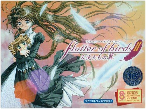 flutter of birds 2 ~天使たちの翼~