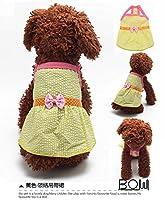 ペット用品 犬服卸売犬服、犬服ペット服吊り下げスカート春と夏の服テディ ペット用 (Color : Yellow, Size : S)