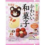 かわいい和菓子の素 うさぎセット 48.2g