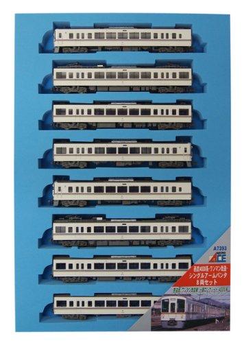 マイクロエース Nゲージ 西武4000系 ワンマン改造 シングルアームパンタ 8両 A7393 鉄道模型 電車