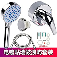 Lts 混合弁湯水栓タイプ混合弁表面取り付け浴室湯水栓スイッチアクセサリーシャワーセット、白い壁セット (Color : F)