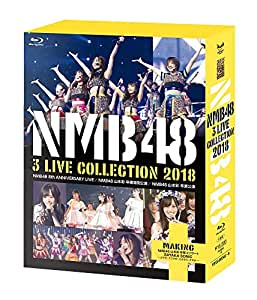 【メーカー特典あり】NMB48 3 LIVE COLLECTION 2018(生写真3枚付) [Blu-ray]