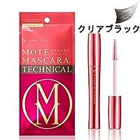 【フローフシ】モテマスカラ テクニカル1 グロス&コート (クリアマスカラ)