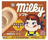 【冷蔵】雪印 『ミルキー ソフト キャラメル味』3箱