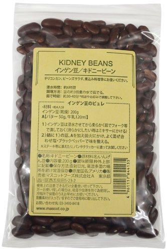 インゲン豆 キドニービーン 200g