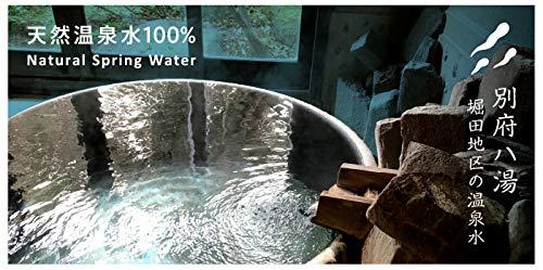 『別府温泉水100% Beppuゆ 2L×6本入』の4枚目の画像