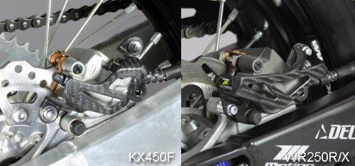 ズィーカーボン(Z-CARBON) リヤキャリパーガード カーボン RM-Z450(05-13) RMX450Z(10-13) DR-Z400SM(05-09) RM250(05-08) RM-Z250(07-13) RM125(05-08) ZC35-0122