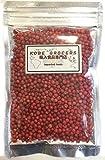 ピンクペッパー 30g Pink Pepper マダガスカル産