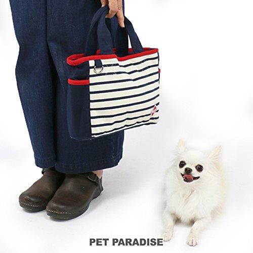 《ネット限定商品》 ペットパラダイス MPF ボーダー お散歩バッグ |犬 お散歩バッグ 犬 お散歩バック 犬用 お散歩バッグ お散歩バッグ ショルダー|