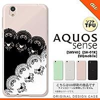 SHV40 スマホケース AQUOS sense SHV40 カバー アクオス センス レース(B) 黒×白 nk-shv40-tp726