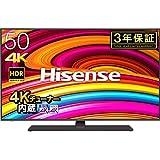 ハイセンス  Hisense 50V型 4Kチューナー内蔵液晶テレビ レグザエンジンNEO搭載 Works with Alexa対応 BS CS 4Kチューナー内蔵 HDR対応 -外付けHDD録画対応(W裏番組録画) メーカー3年保証-50A6800