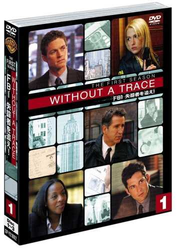 WITHOUT A TRACE/FBI 失踪者を追え! 1stシーズン 前半セット (1~13話・3枚組) [DVD]の詳細を見る