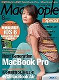 MacPeople 2012年8月号 特別版 [雑誌]