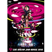 CUE DREAM JAM-BOREE 2010 [DVD]