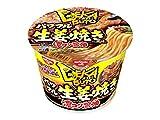 日清デカブト パワフル生姜焼き風味 濃コク醤油 120g×12個