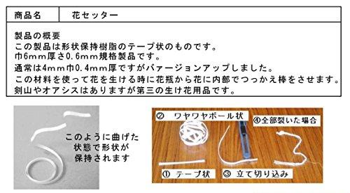花セッター 剣山・給水スポンジの様な使い方が出来る