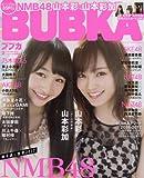 BUBKA  2017年2月号