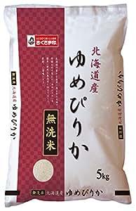 【精米】北海道産 無洗米 ゆめぴりか 5kg 平成28年産