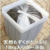 天然もずく・業務用一斗缶(18kg入) 2018年の新もずく・石垣島産