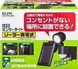 ELPA 屋外用LEDセンサーライト ソーラー式 1wLED 1灯 ESL-101SL(BK)