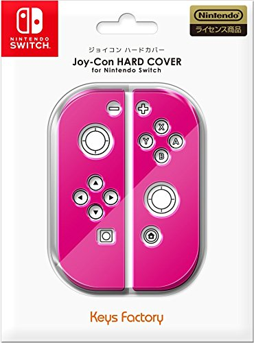 Joy-Con HARD COVER for Nintendo Switch ピンク