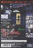 GANTZ -ガンツ- Vol.3 [DVD]
