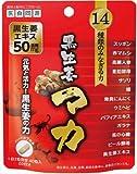 黒生姜マカ 40粒