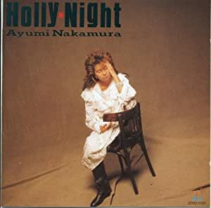 Holly Night