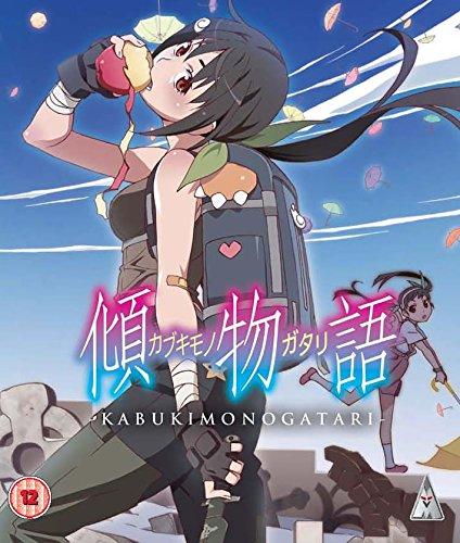 傾物語 コンプリートBOX (Blu-ray)[Import]